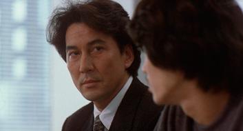 Cura (1997), Kiyoshi Kurosawa