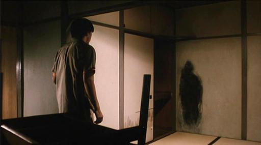 Pulse (2001), de Kiyoshi Kurosawa