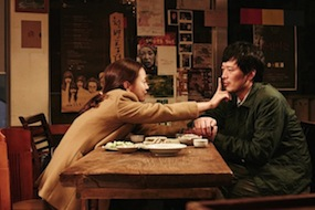 Our Sunhi (2013), Hong Sang-soo